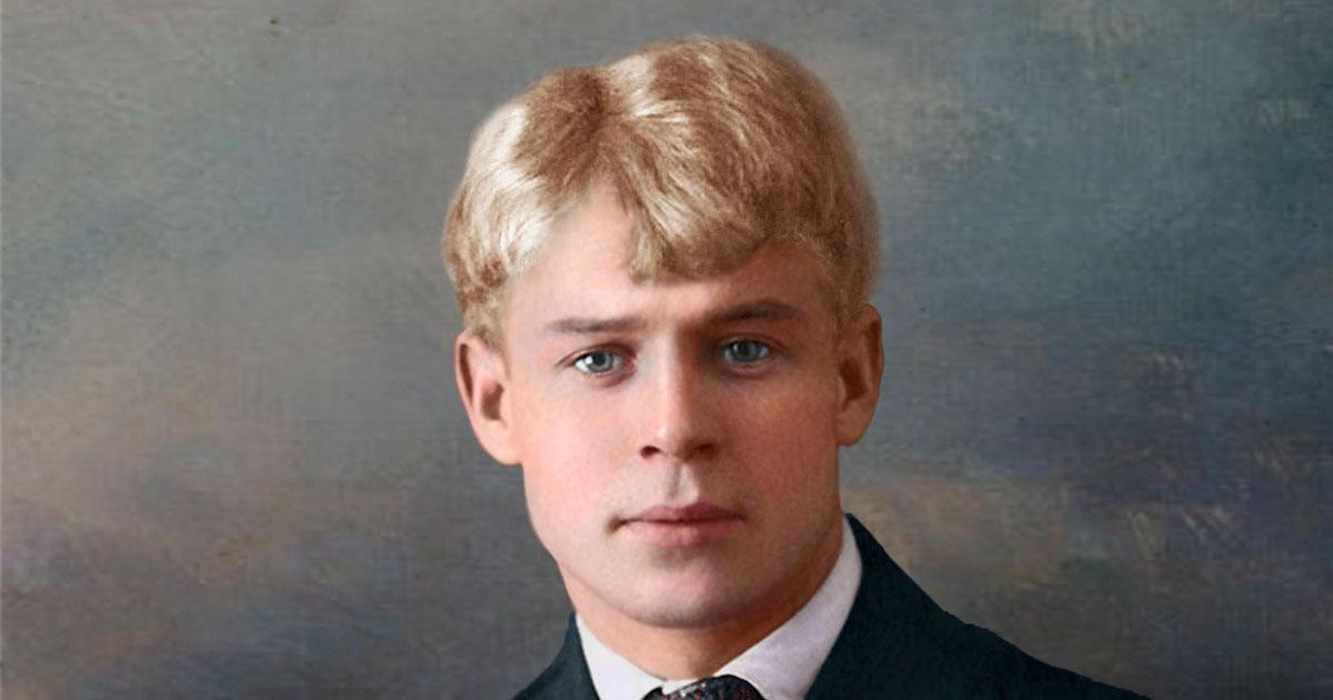Sergey Esenin Russian Poems In Translations
